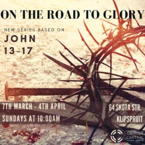 On the road to glory: John 13:1-30